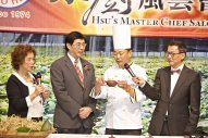 MasterChefSalon073