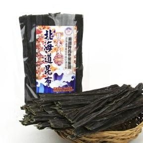 Hokkaido Dried Seaweed