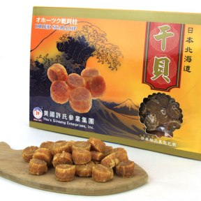 Japanese Dried Scallops Medium