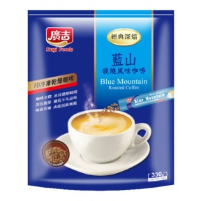 Kugi Blue Mountain Roasted Coffee